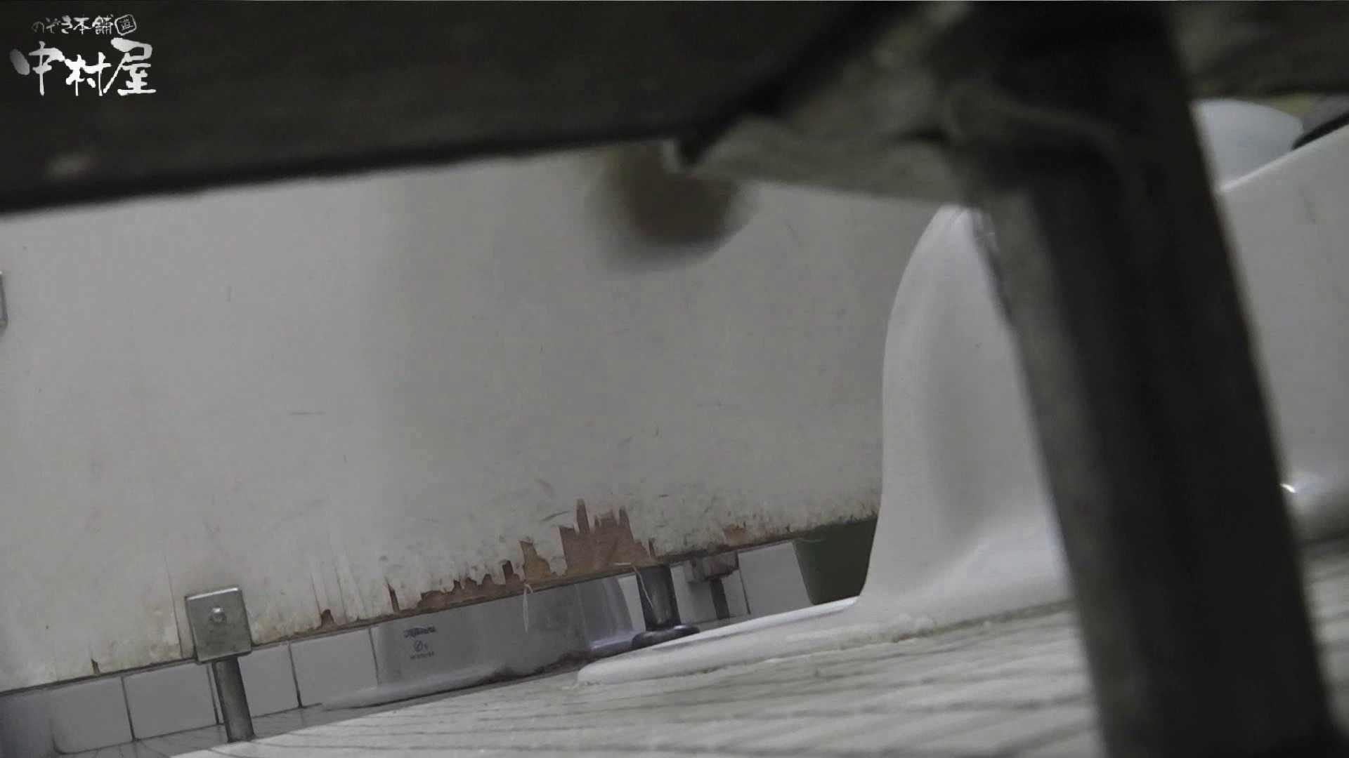 vol.56 命がけ潜伏洗面所! 強力放水清楚ねぃちゃん プライベート ワレメ無修正動画無料 74枚 3
