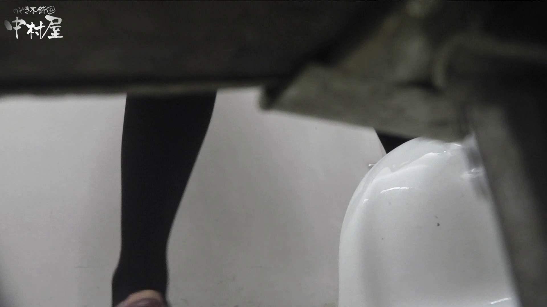 vol.56 命がけ潜伏洗面所! 強力放水清楚ねぃちゃん プライベート ワレメ無修正動画無料 74枚 11