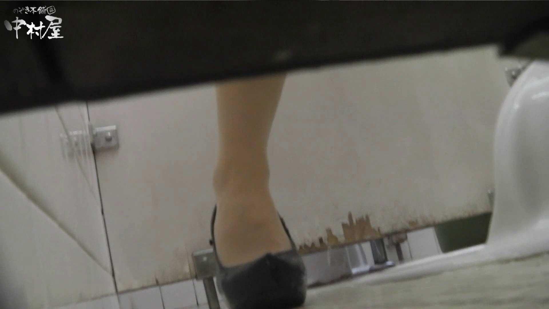 vol.56 命がけ潜伏洗面所! 強力放水清楚ねぃちゃん 綺麗なOLたち オメコ動画キャプチャ 74枚 42