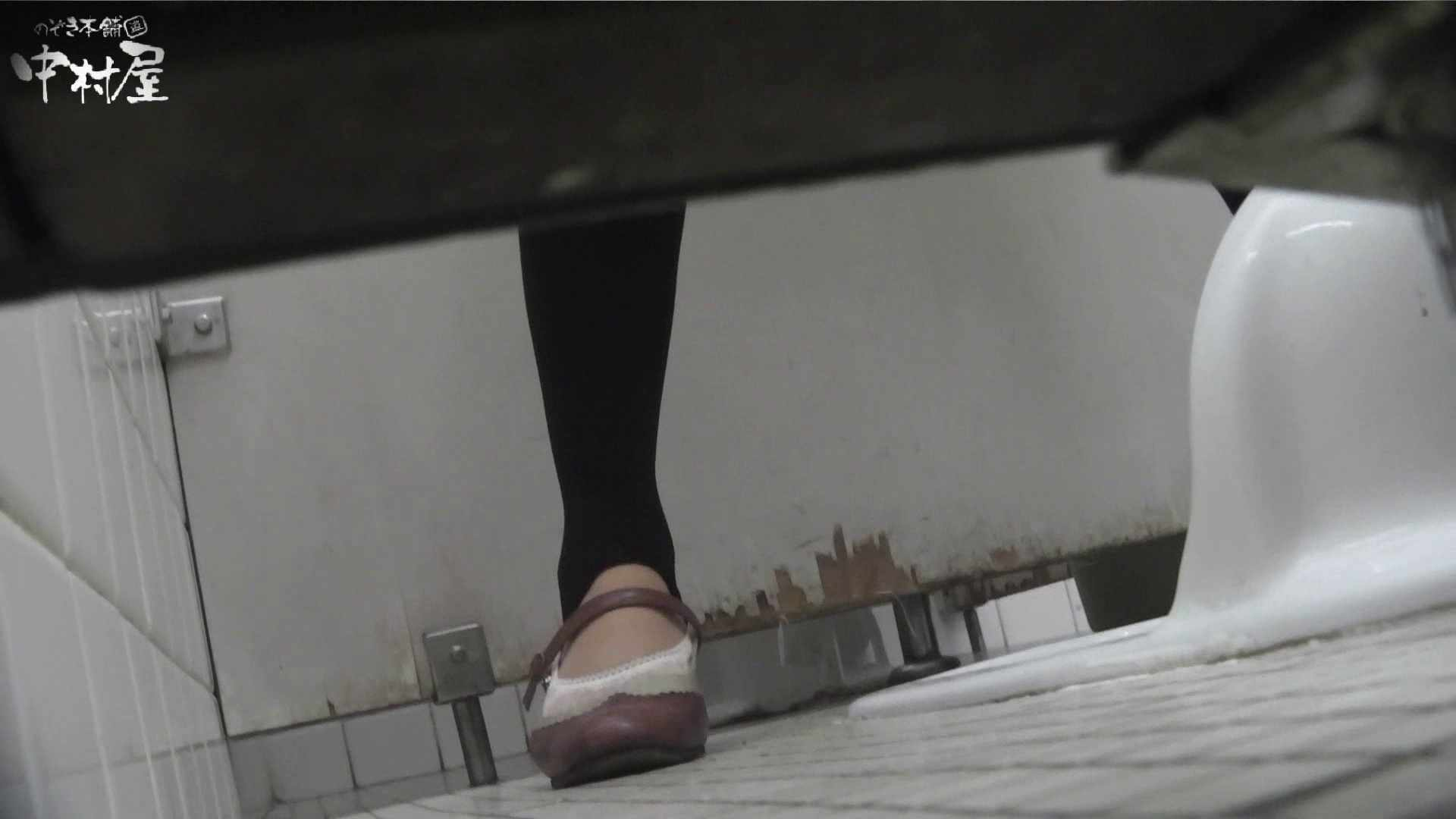 vol.56 命がけ潜伏洗面所! 強力放水清楚ねぃちゃん 綺麗なOLたち オメコ動画キャプチャ 74枚 74