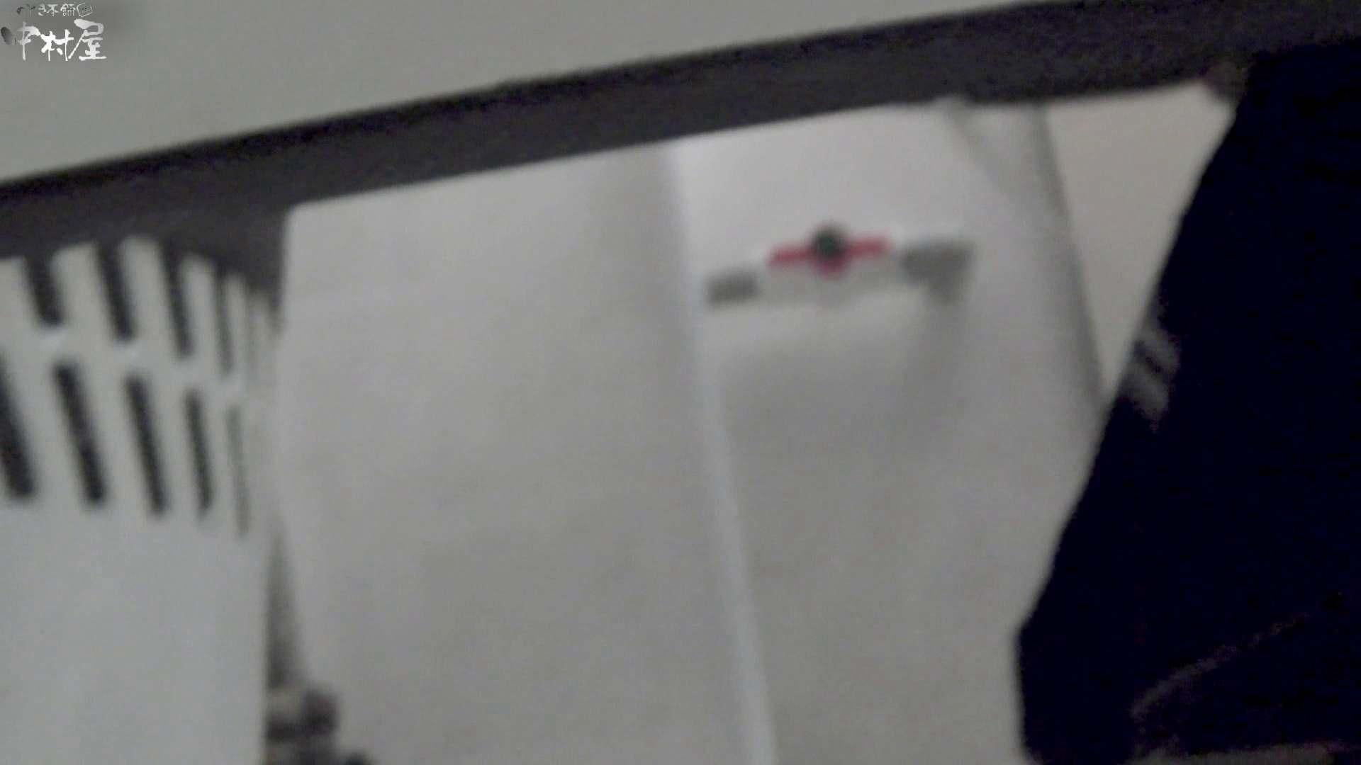 お市さんの「お尻丸出しジャンボリー」No.08 覗き セックス無修正動画無料 97枚 13