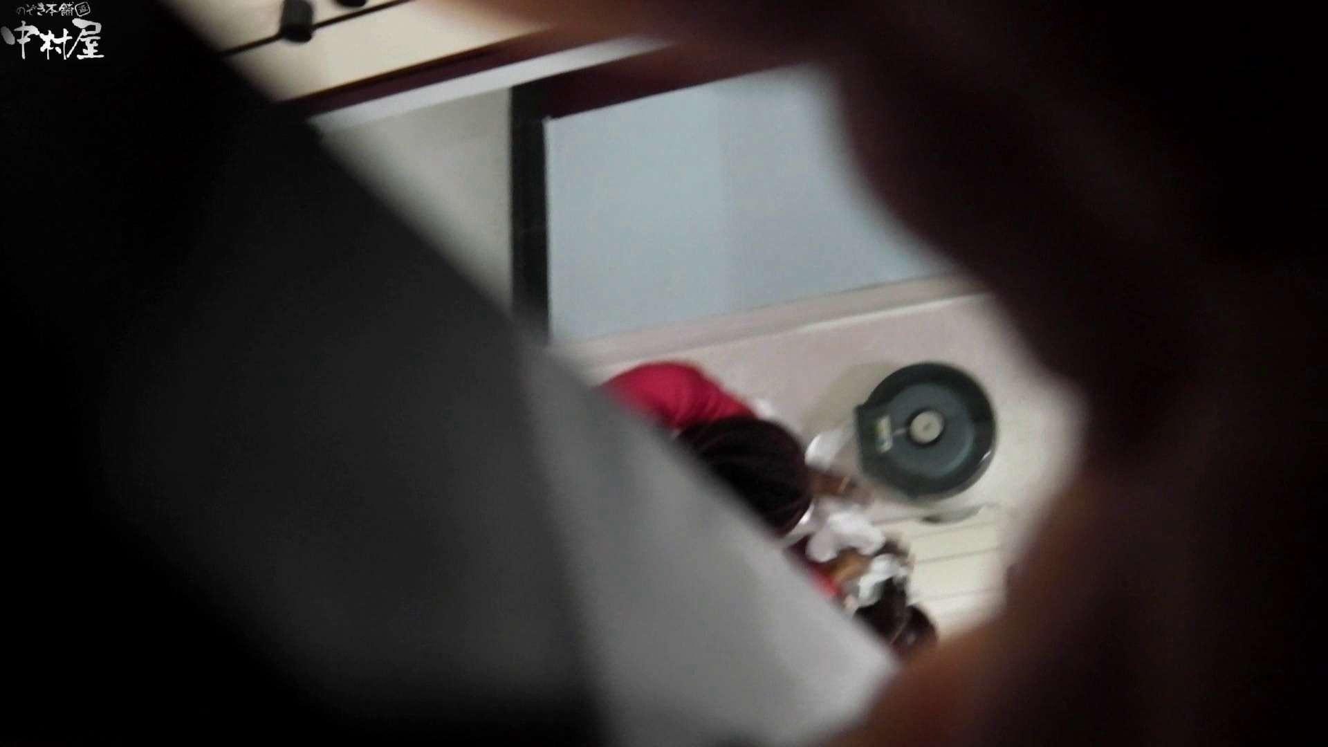 お市さんの「お尻丸出しジャンボリー」No.08 お尻 オメコ無修正動画無料 97枚 28