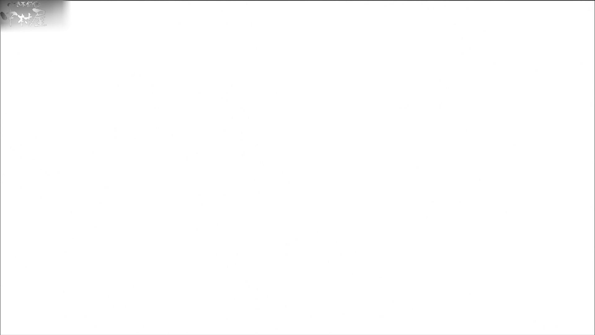 お市さんの「お尻丸出しジャンボリー」No.08 排泄 ワレメ動画紹介 97枚 30