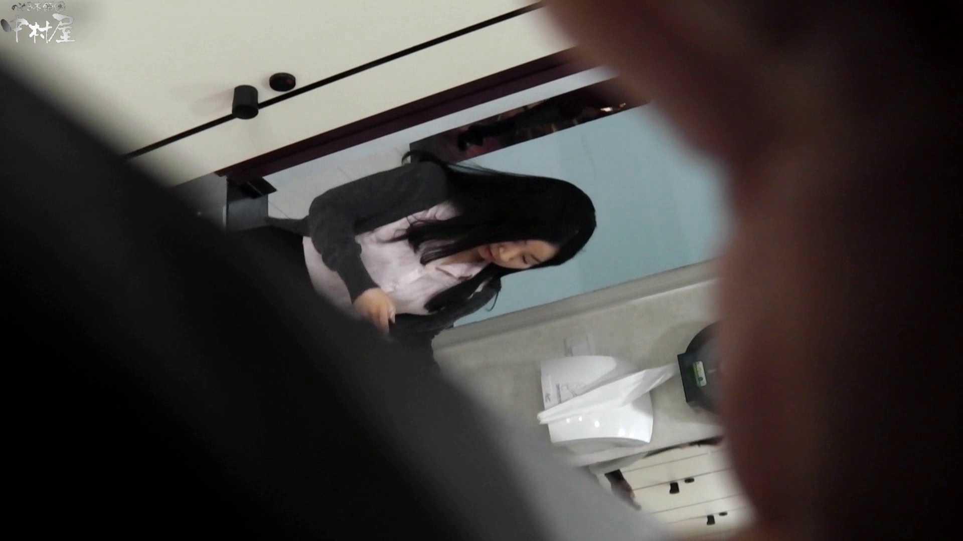 お市さんの「お尻丸出しジャンボリー」No.08 女子トイレ特別編 AV無料 97枚 71
