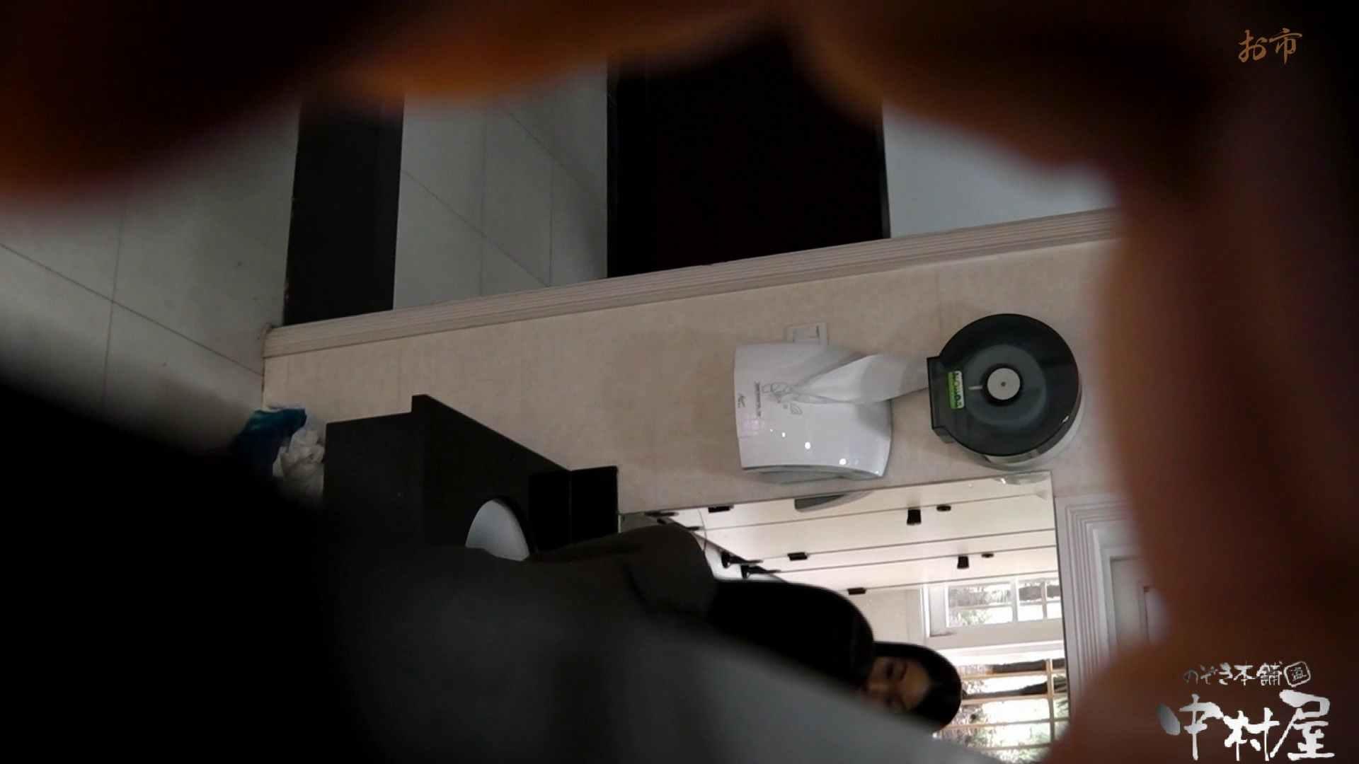 お市さんの「お尻丸出しジャンボリー」No.15 トイレ ワレメ動画紹介 82枚 16