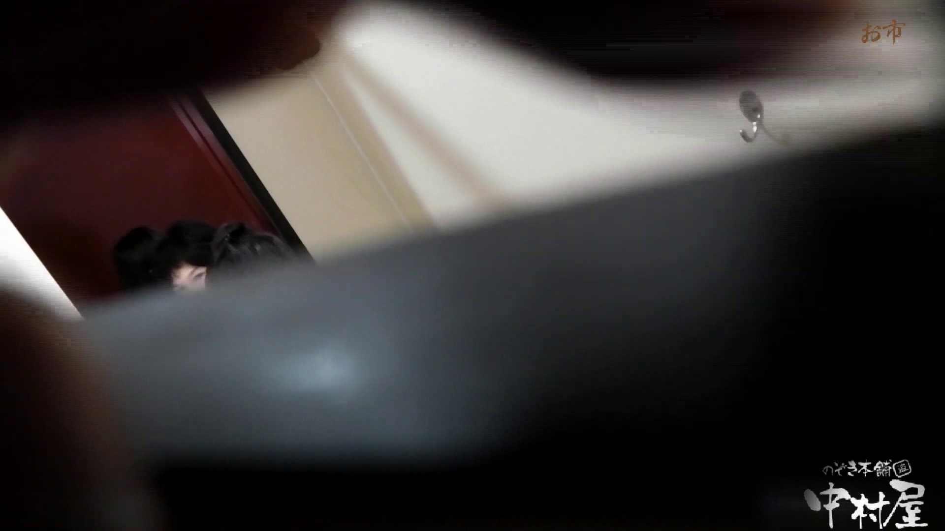 お市さんの「お尻丸出しジャンボリー」No.15 トイレ ワレメ動画紹介 82枚 27