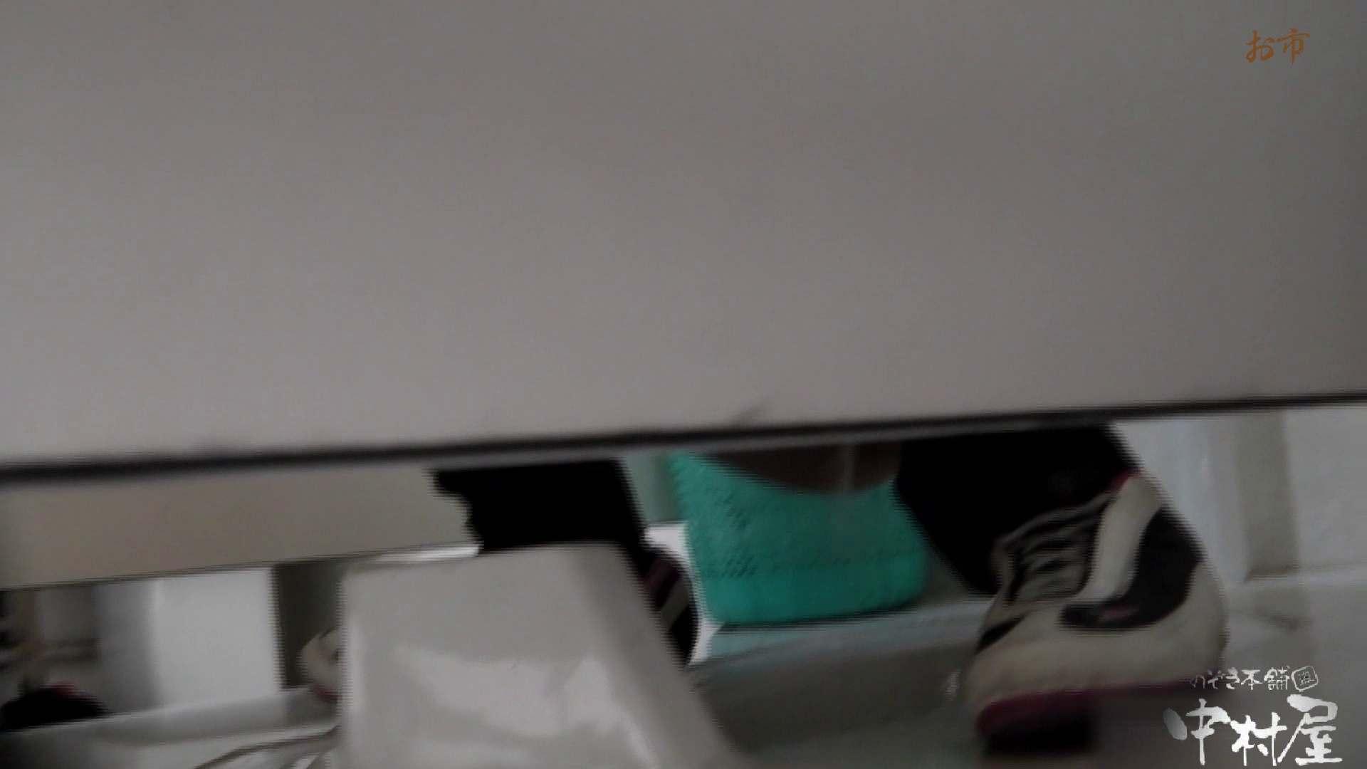 お市さんの「お尻丸出しジャンボリー」No.15 女子トイレ特別編 オマンコ動画キャプチャ 82枚 30
