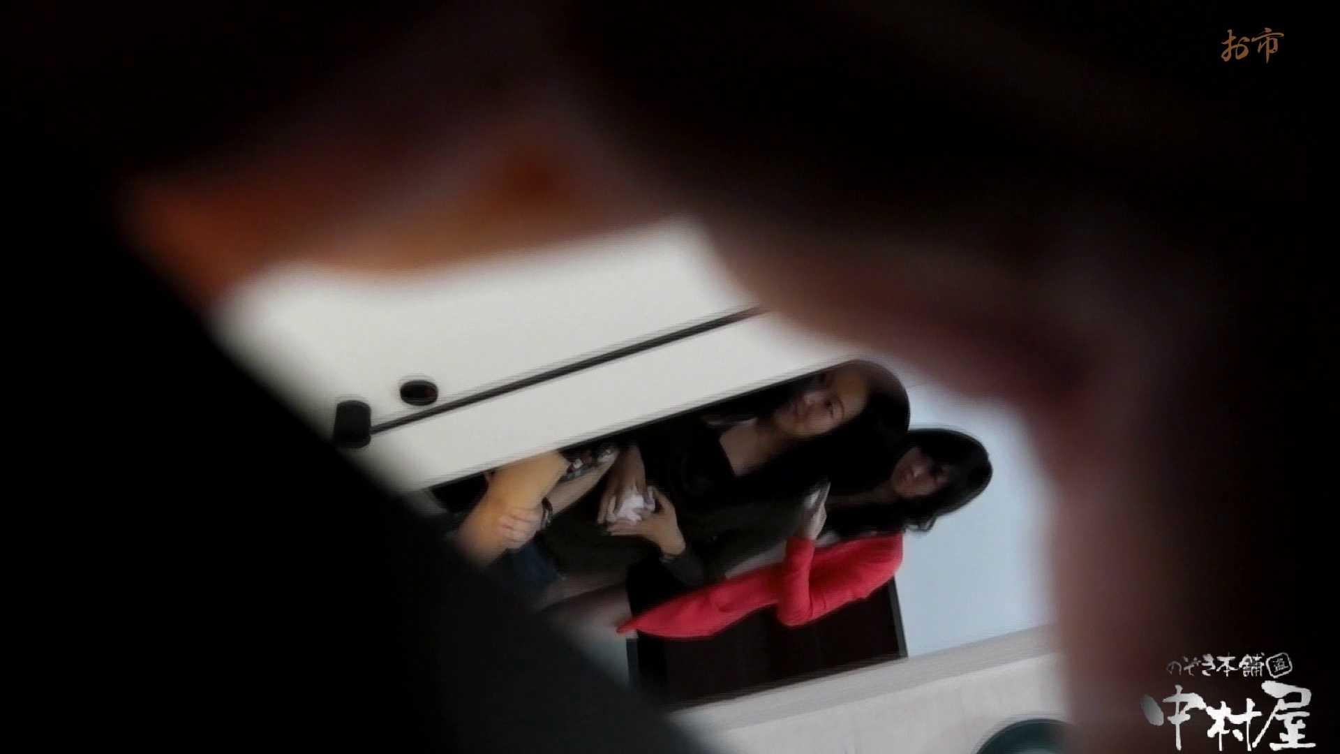 お市さんの「お尻丸出しジャンボリー」No.15 黒人 のぞき動画画像 82枚 65