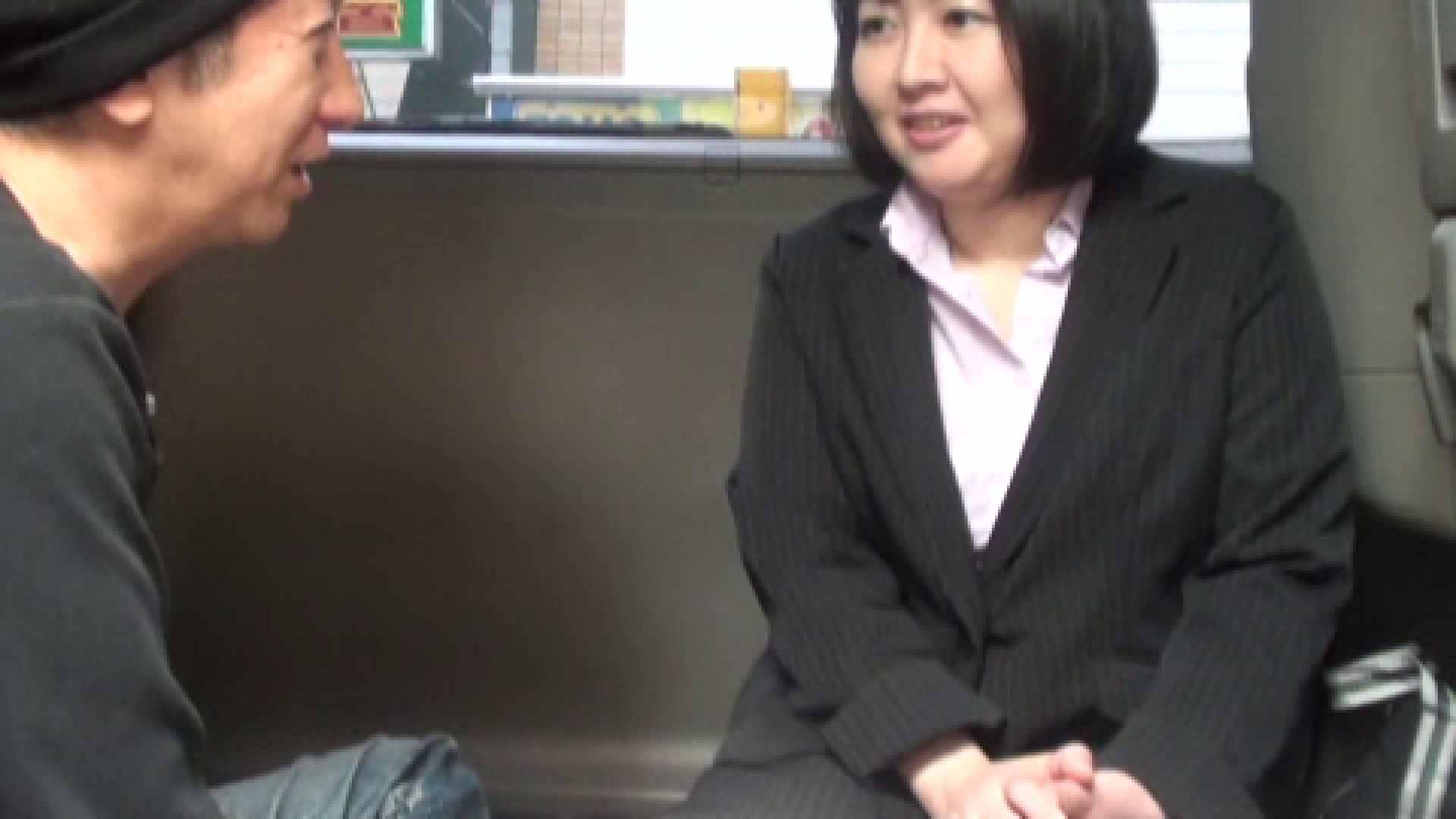 三万円でどうですか? vol.09 出会い系 | 綺麗なOLたち  61枚 1