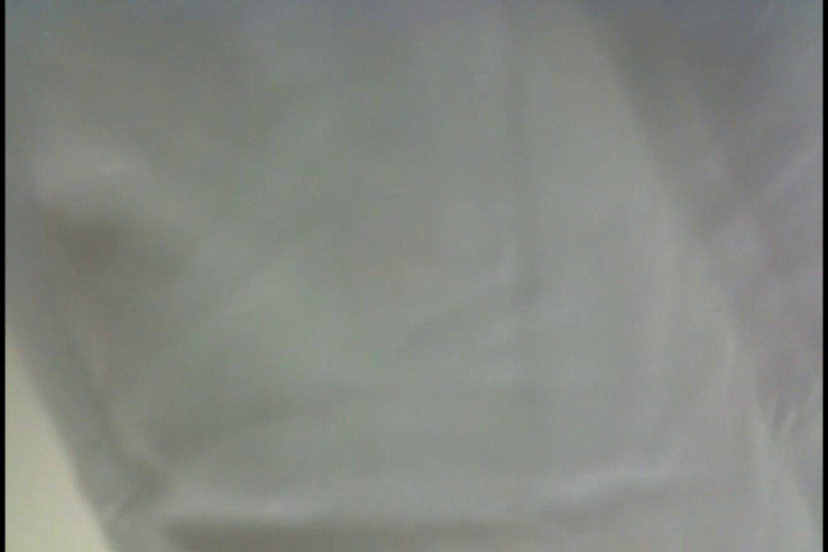 投稿!山下さんの闘病日記 激カワナースパンチラ vol.04 お色気ナース AV無料動画キャプチャ 70枚 20