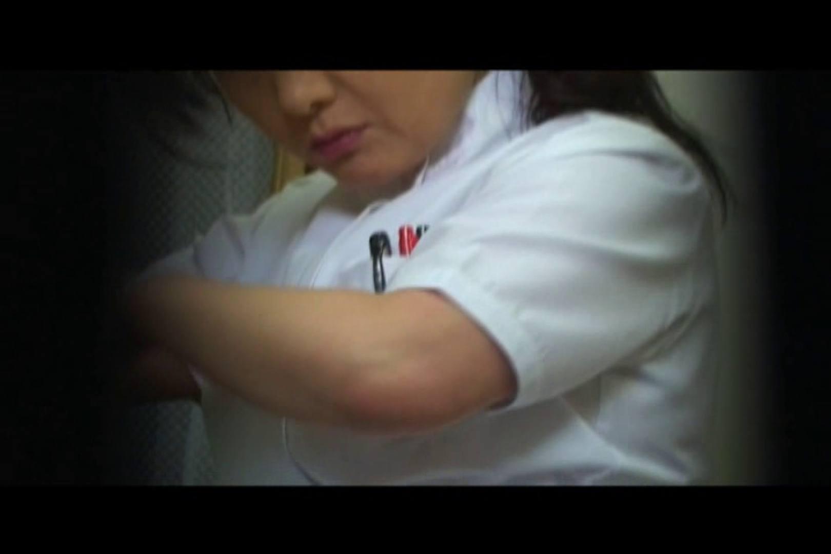 独占配信!無修正! 看護女子寮 vol.10 盗撮 おまんこ無修正動画無料 69枚 3