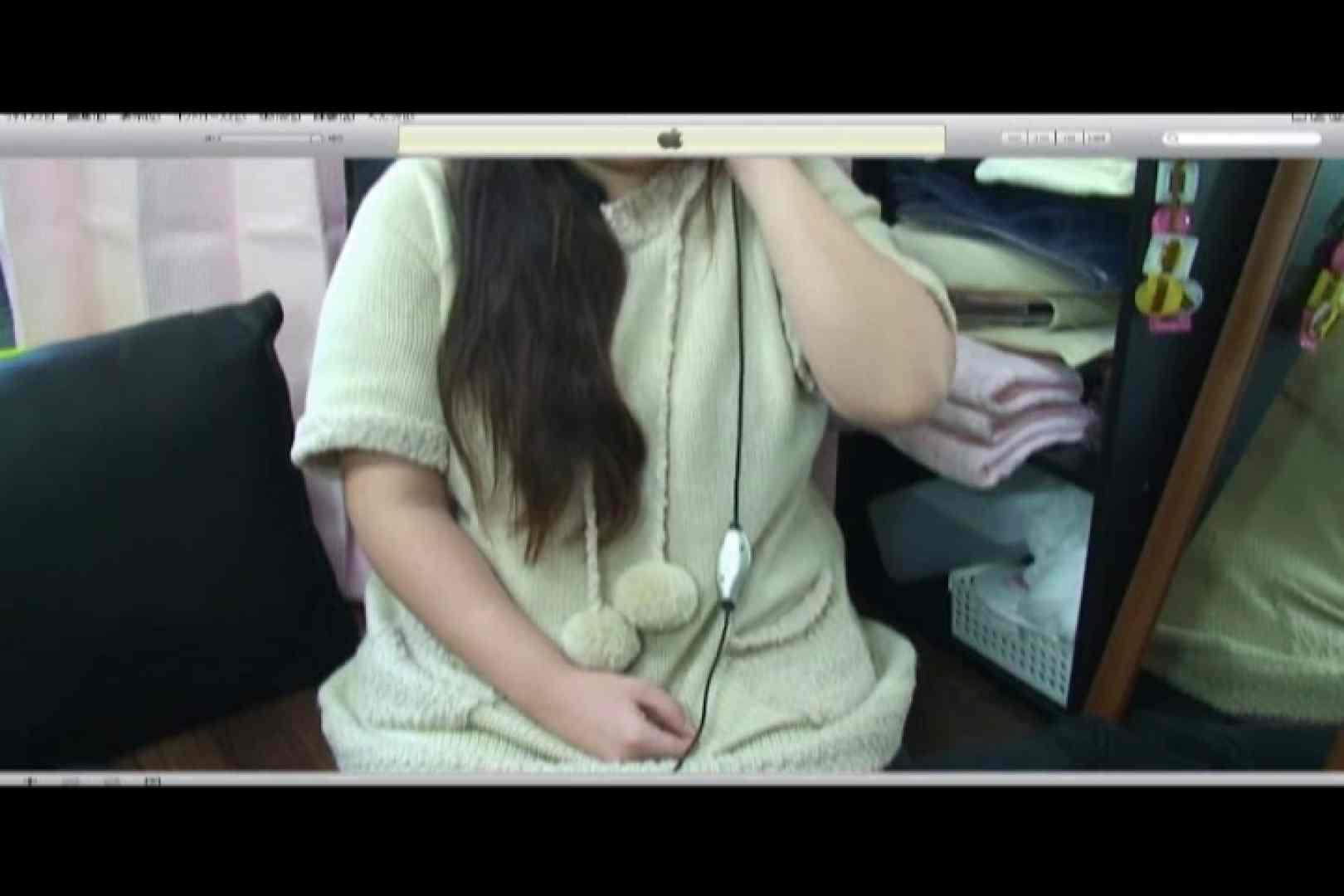 堅実でケチな女性程盗撮される。vol.03 清純女性の悲劇 超エロギャル 隠し撮りオマンコ動画紹介 105枚 3