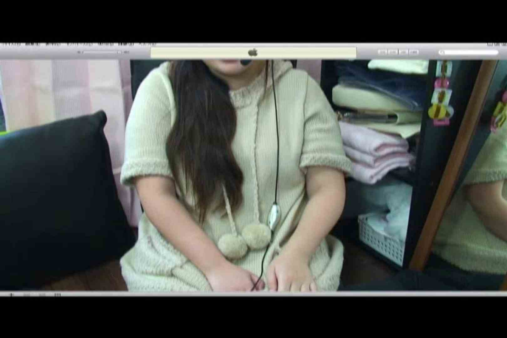 堅実でケチな女性程盗撮される。vol.03 清純女性の悲劇 マンコ特別編 SEX無修正画像 105枚 32