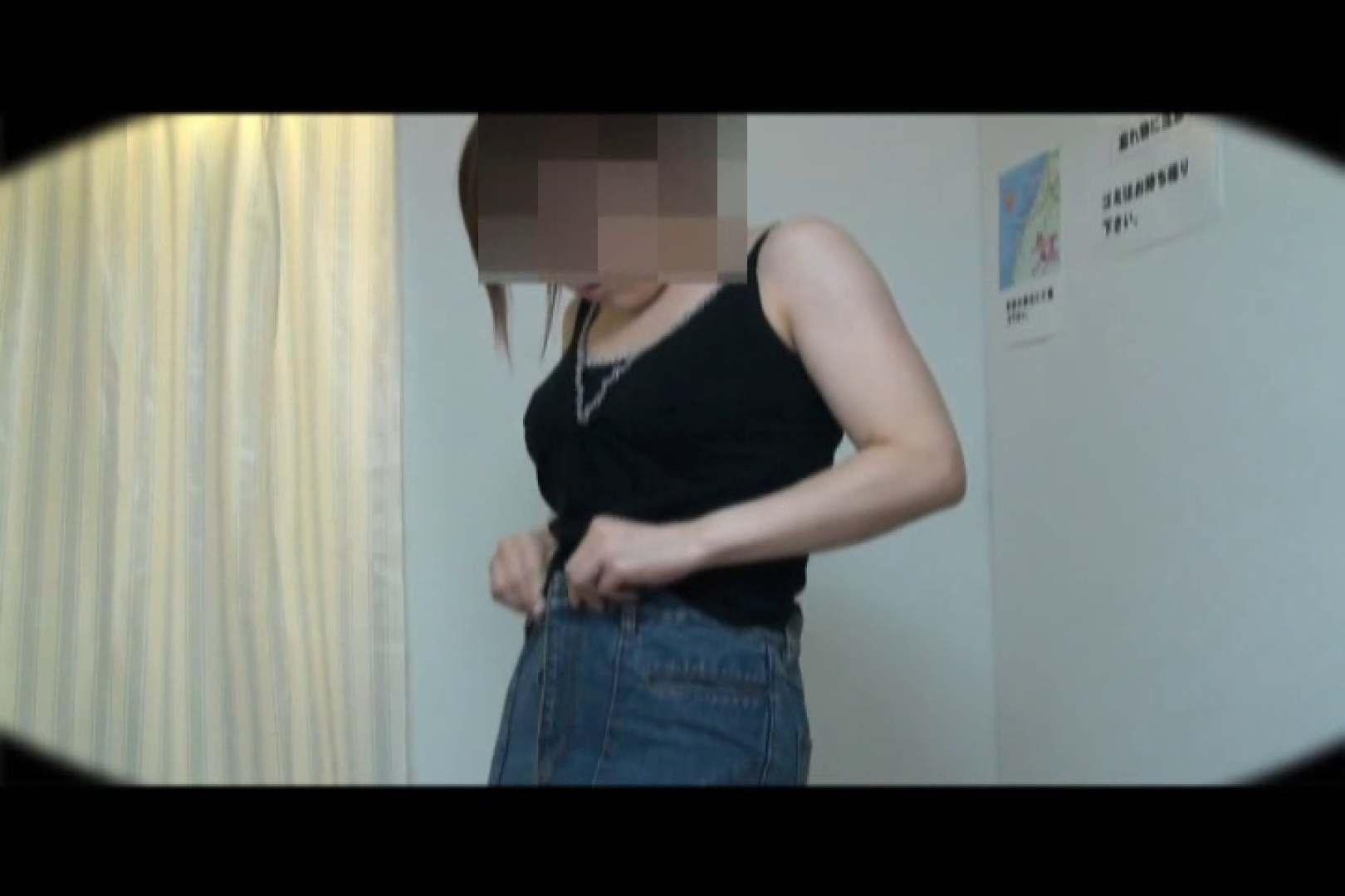 堅実でケチな女性程盗撮される。vol.05 絶品!柔肌嬢! マンコ特別編 | 接写  71枚 15