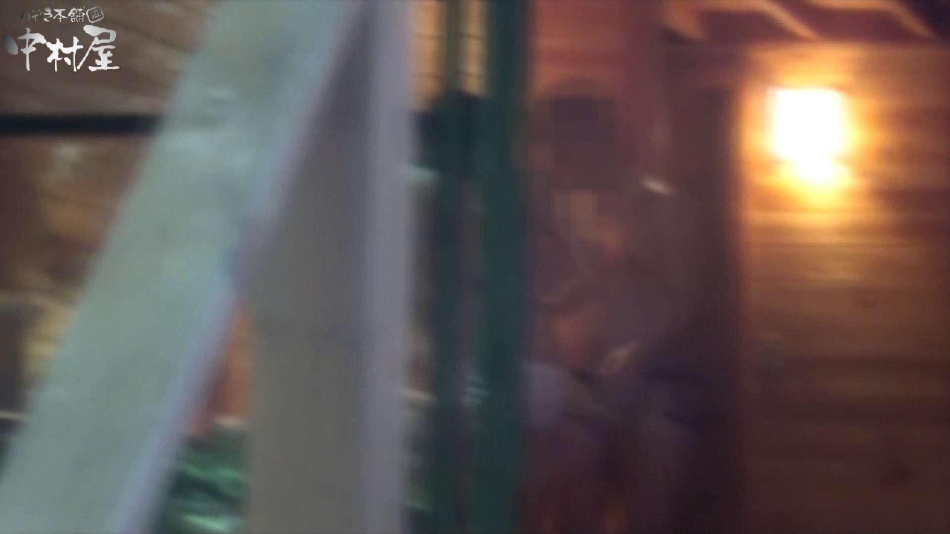 貸切露天 発情カップル! vol.04 盗撮 盗み撮り動画キャプチャ 76枚 3