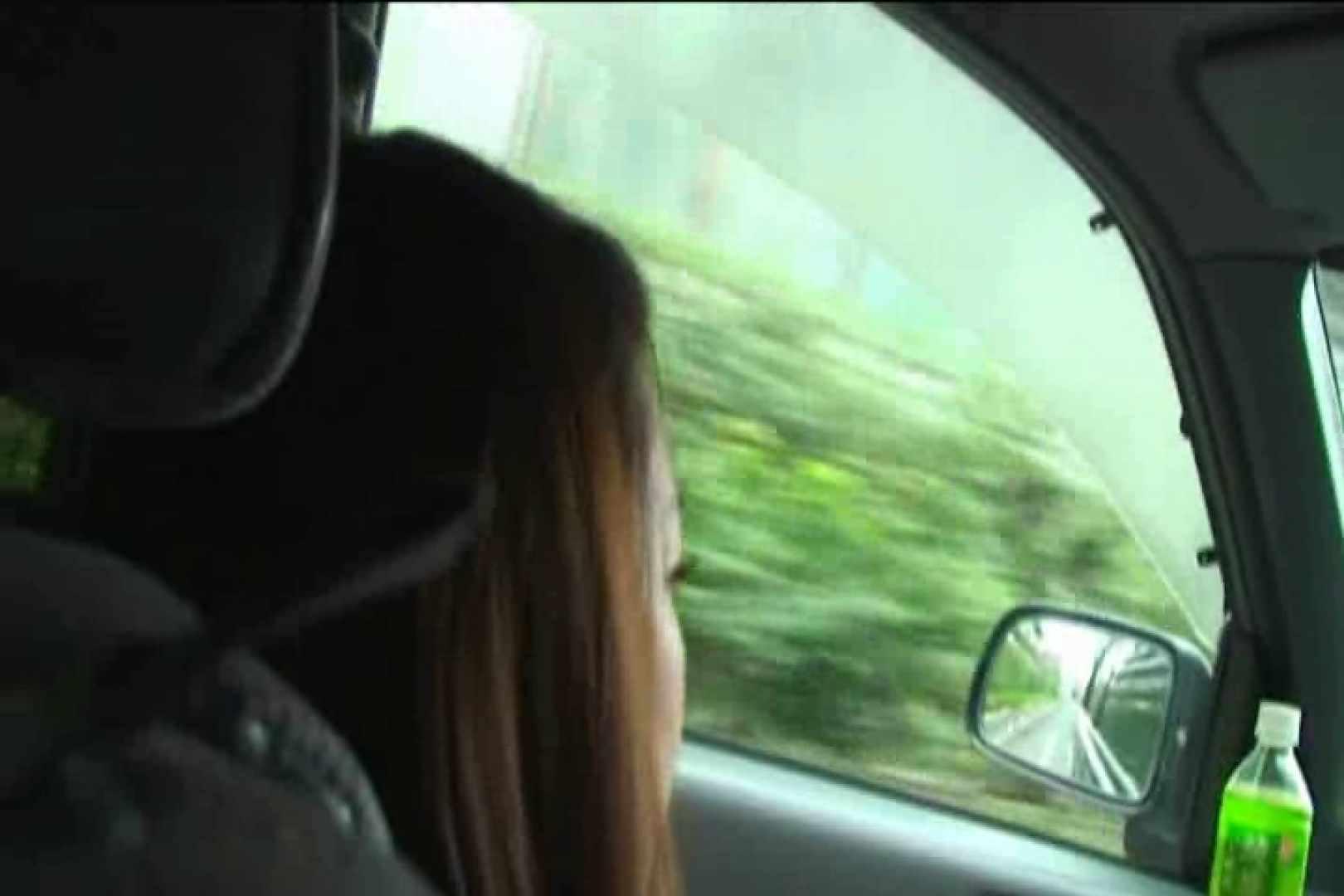 車内で初めまして! vol02 車 SEX無修正画像 95枚 19