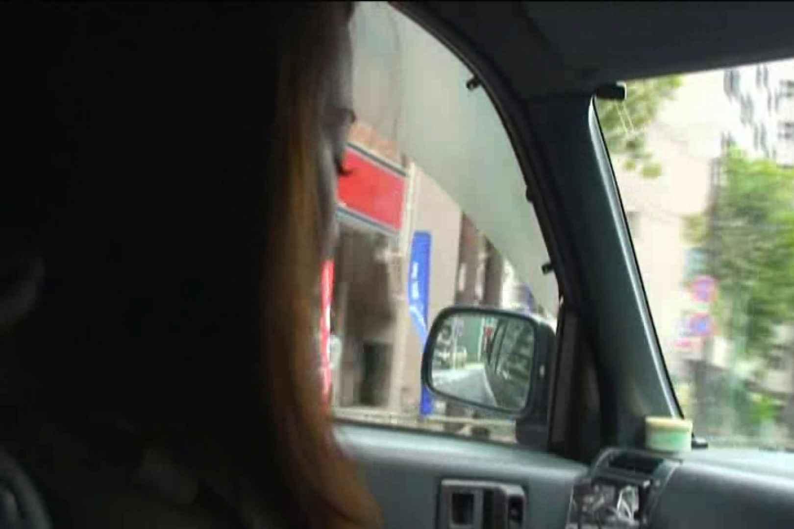 車内で初めまして! vol02 車 SEX無修正画像 95枚 26