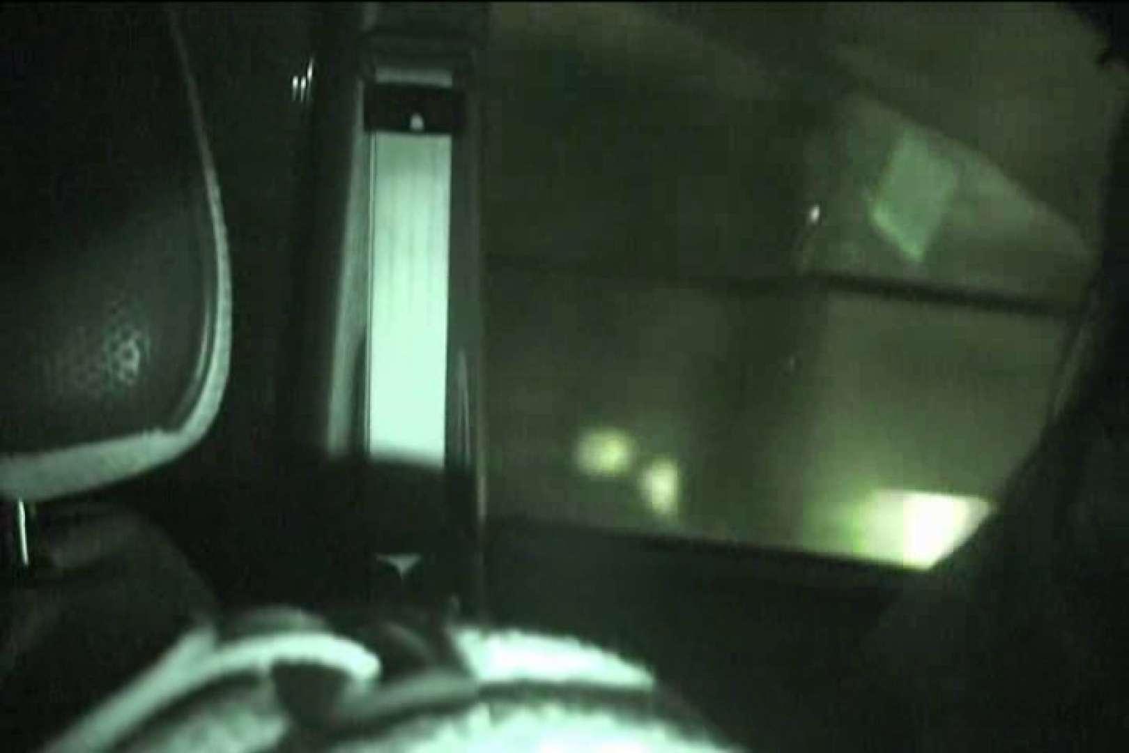 車内で初めまして! vol03 綺麗なOLたち われめAV動画紹介 94枚 20