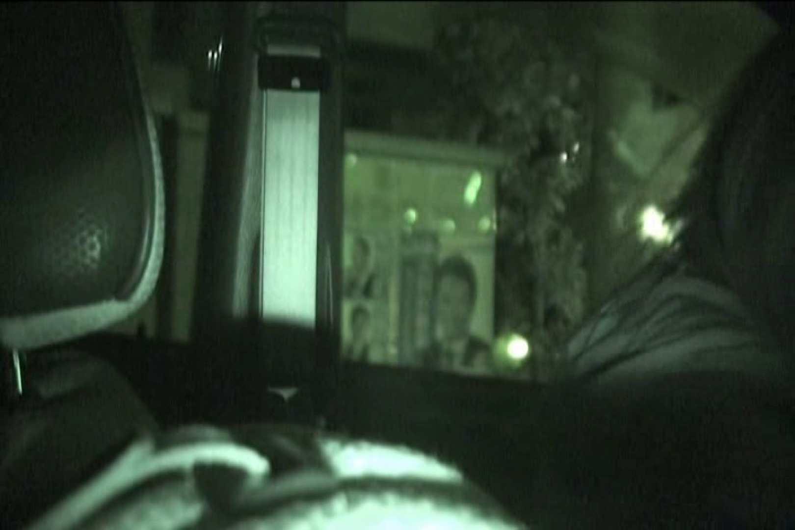 車内で初めまして! vol03 裸体 おまんこ動画流出 94枚 23