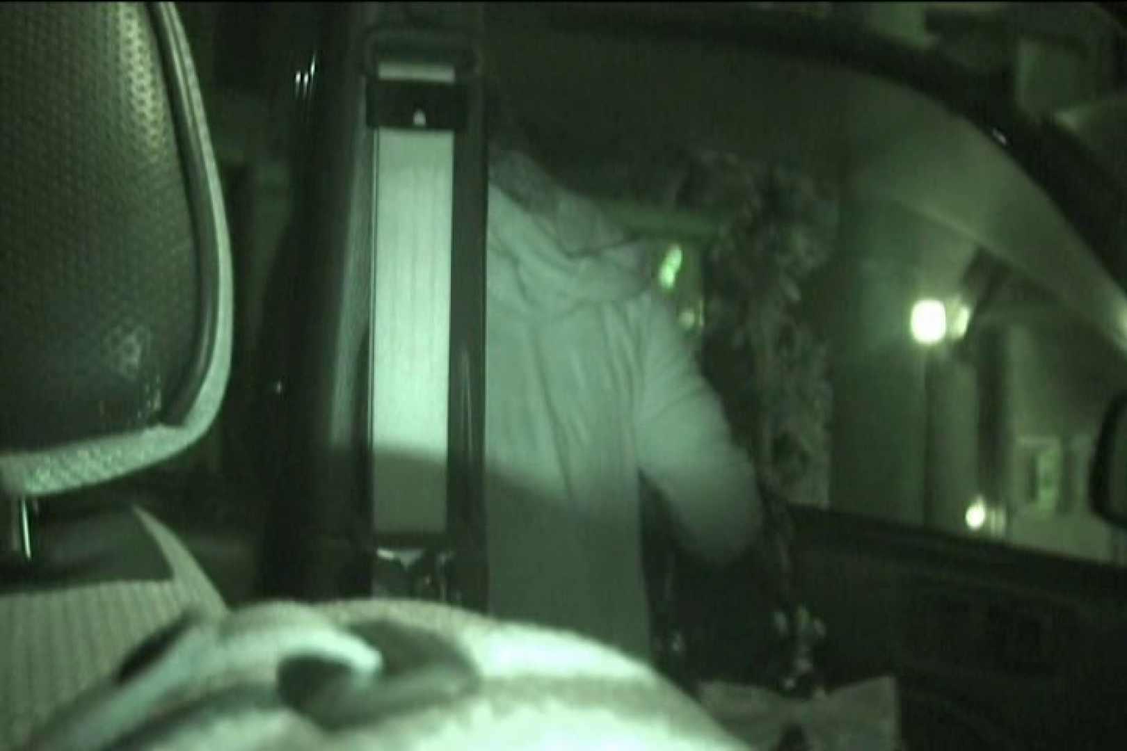 車内で初めまして! vol03 綺麗なOLたち われめAV動画紹介 94枚 26