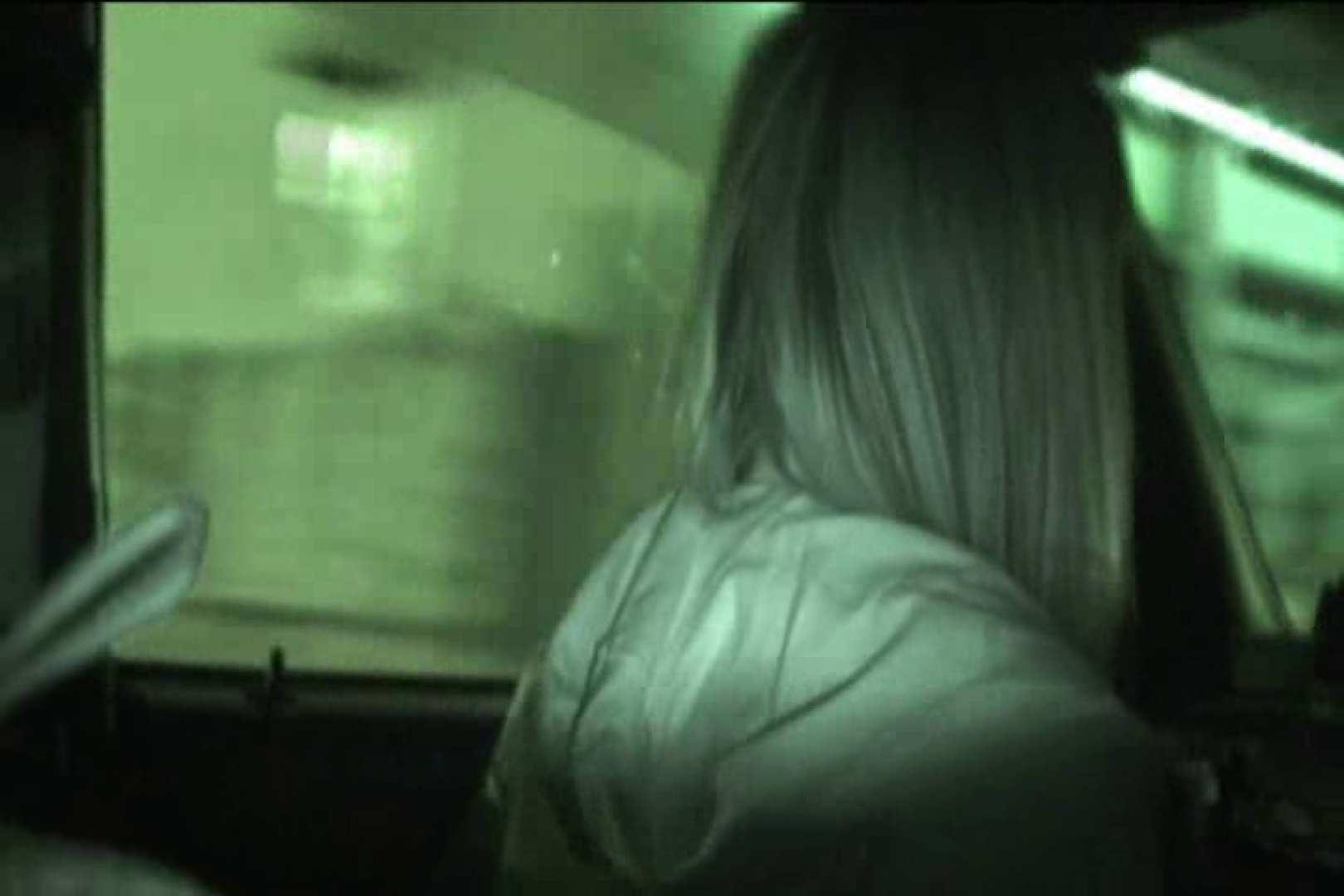 車内で初めまして! vol03 パンティ AV無料 94枚 28