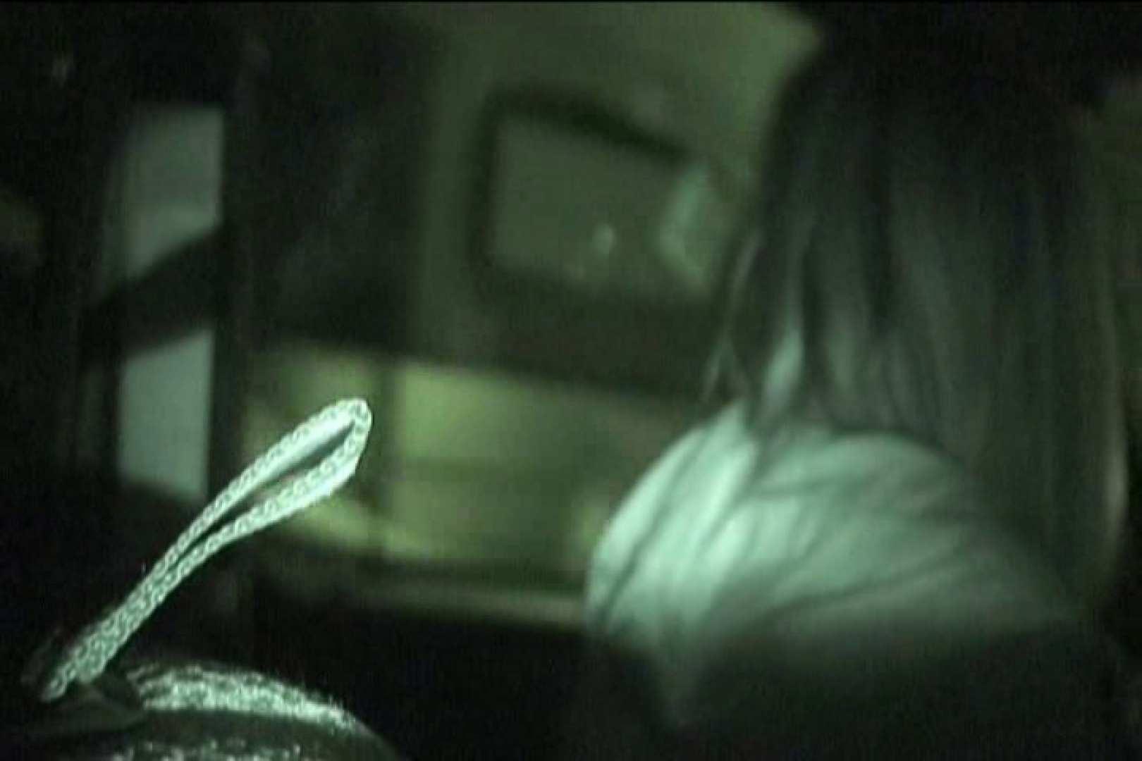 車内で初めまして! vol03 綺麗なOLたち われめAV動画紹介 94枚 32