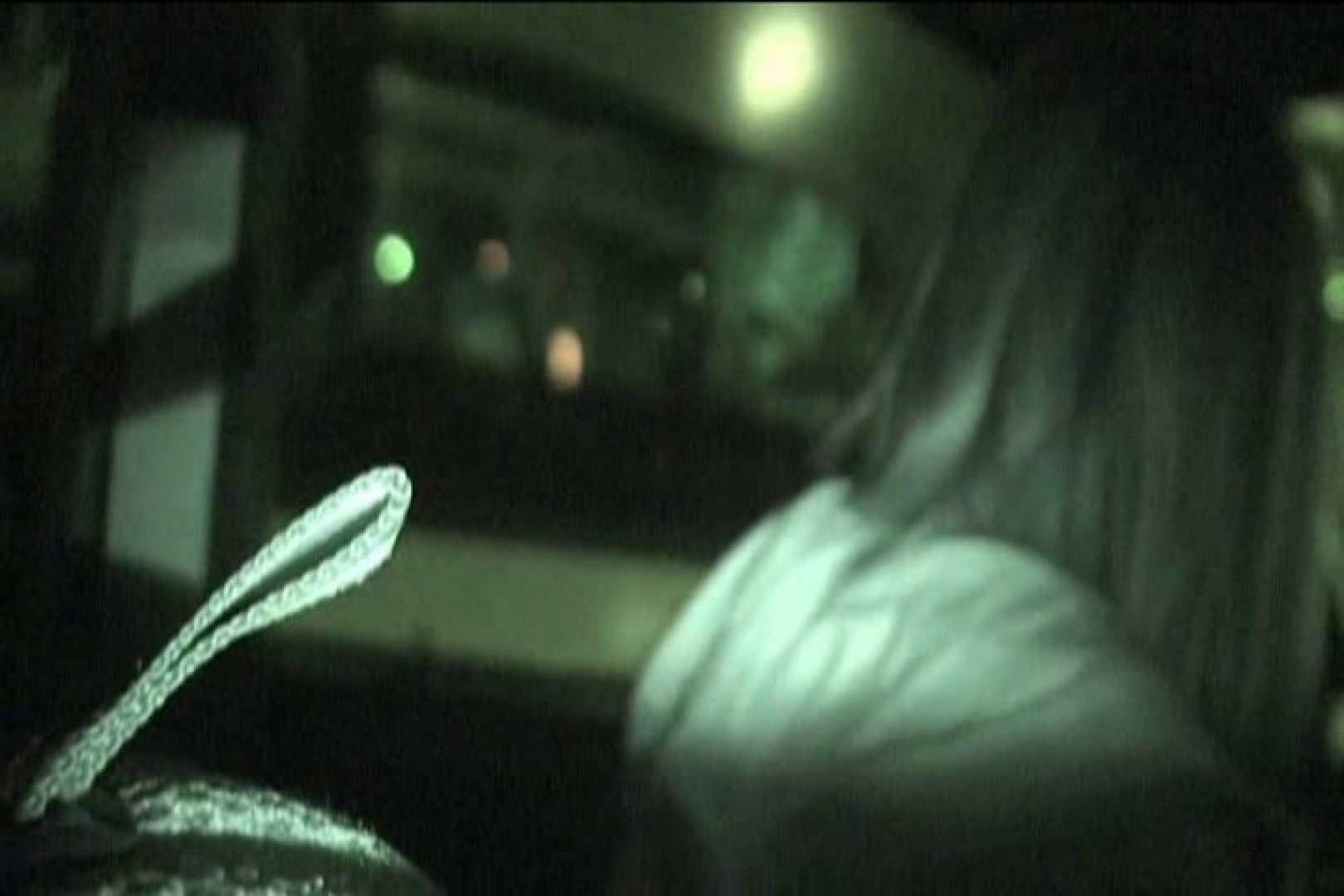 車内で初めまして! vol03 投稿 おまんこ動画流出 94枚 33