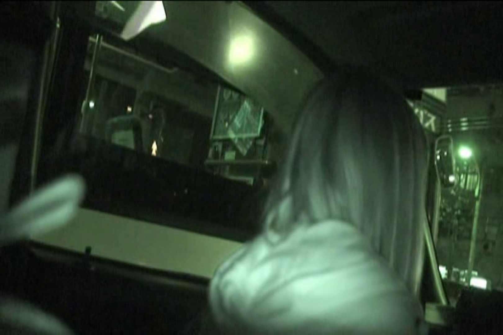 車内で初めまして! vol03 パンティ AV無料 94枚 34