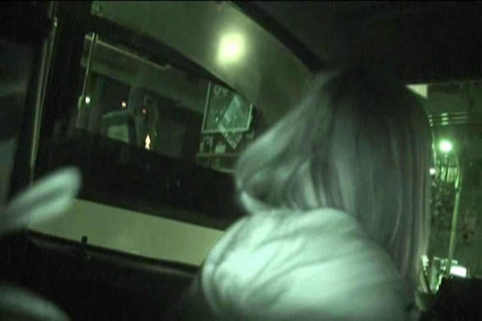 車内で初めまして! vol03 裸体 おまんこ動画流出 94枚 35