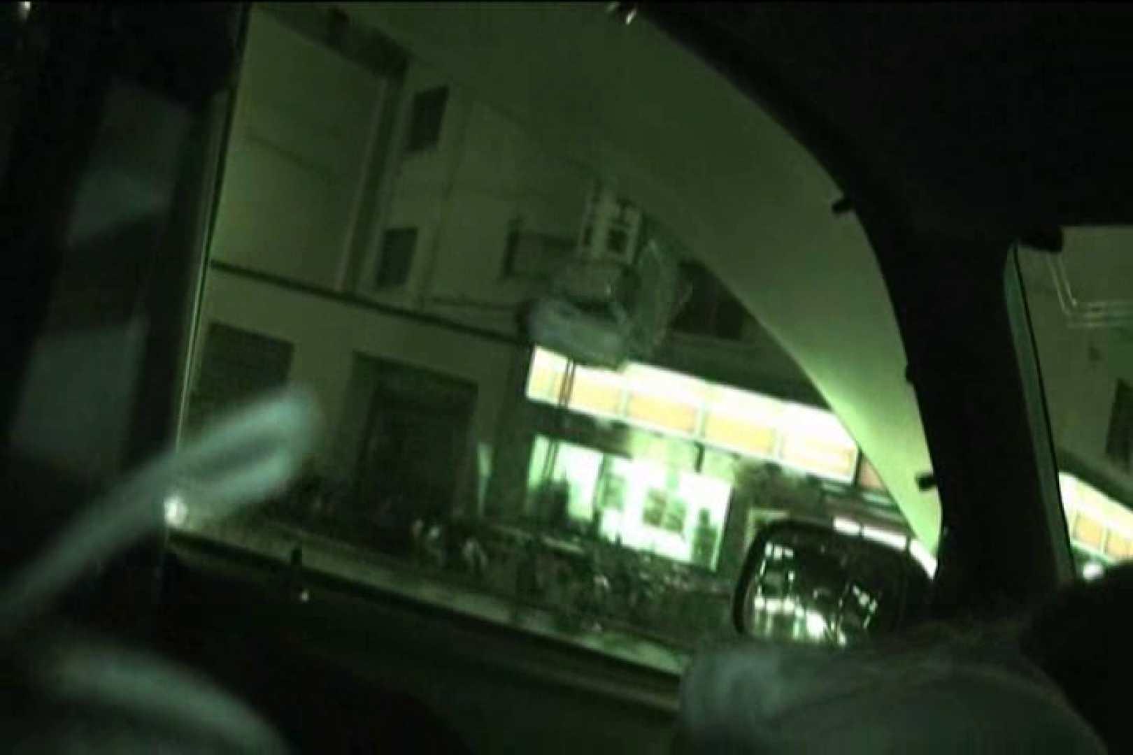 車内で初めまして! vol03 投稿 おまんこ動画流出 94枚 39