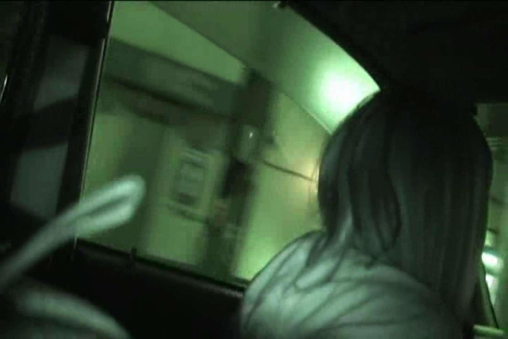車内で初めまして! vol03 パンティ AV無料 94枚 40