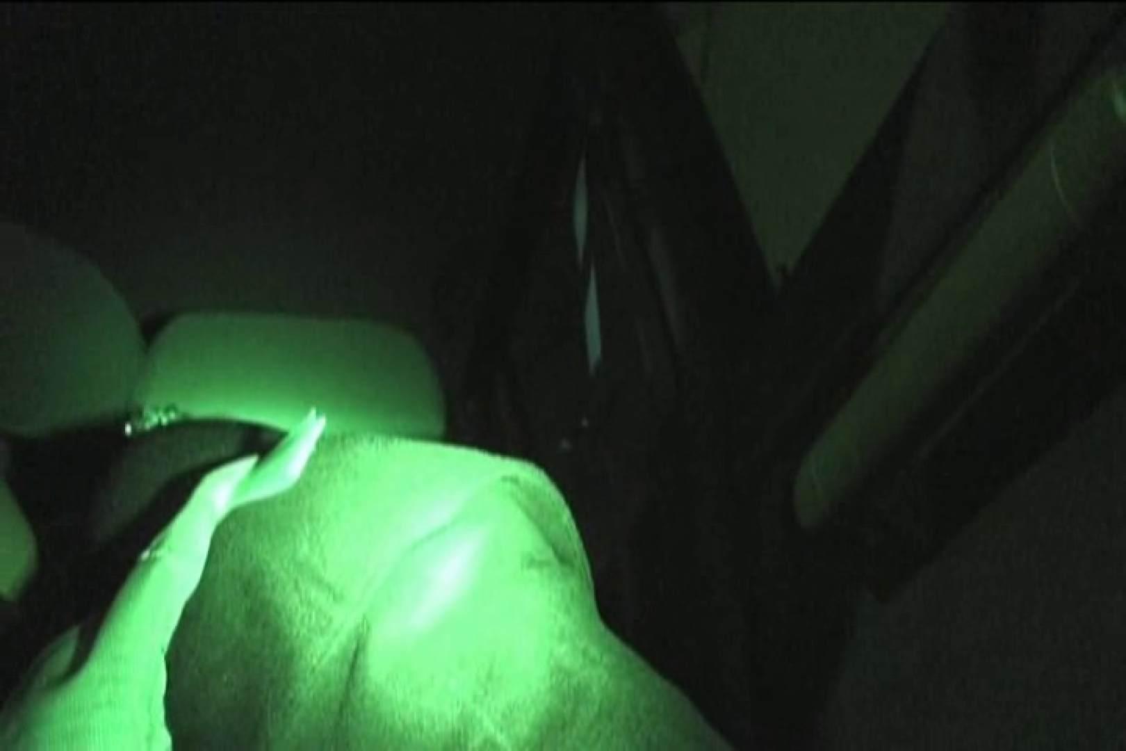 車内で初めまして! vol03 綺麗なOLたち われめAV動画紹介 94枚 74
