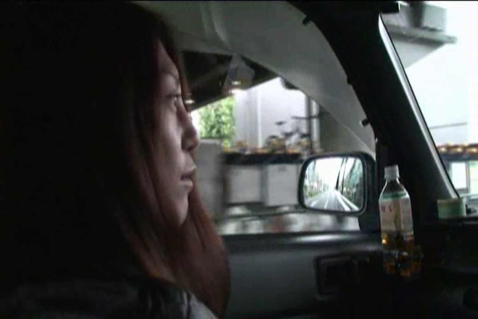 車内で初めまして! vol04 マンコ特別編 性交動画流出 60枚 30
