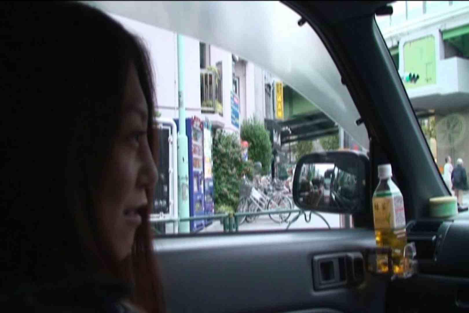 車内で初めまして! vol04 オマンコ特別編 アダルト動画キャプチャ 60枚 31