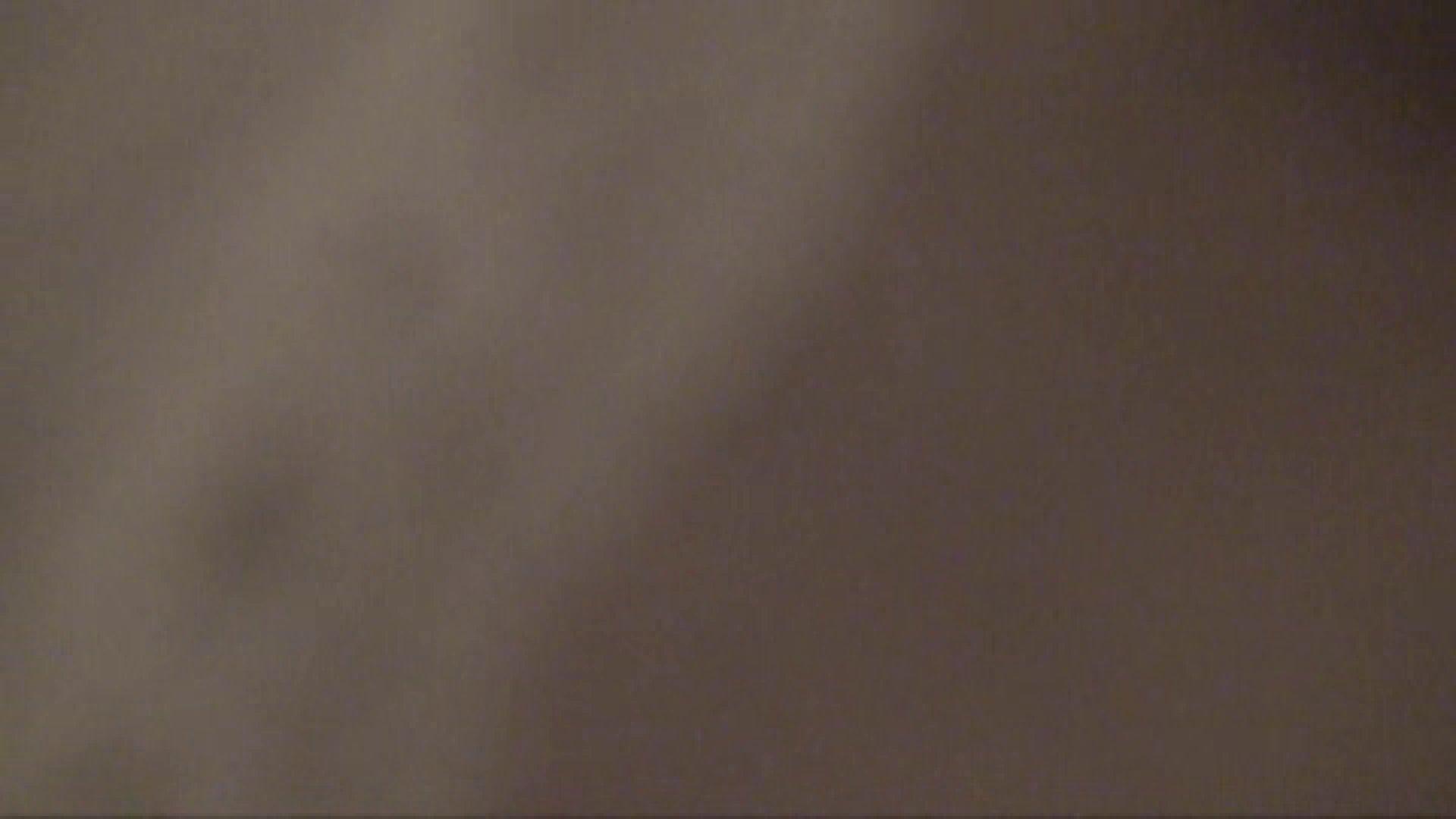 独占配信! ●罪証拠DVD 起きません! vol.13 綺麗なOLたち   悪戯  97枚 57