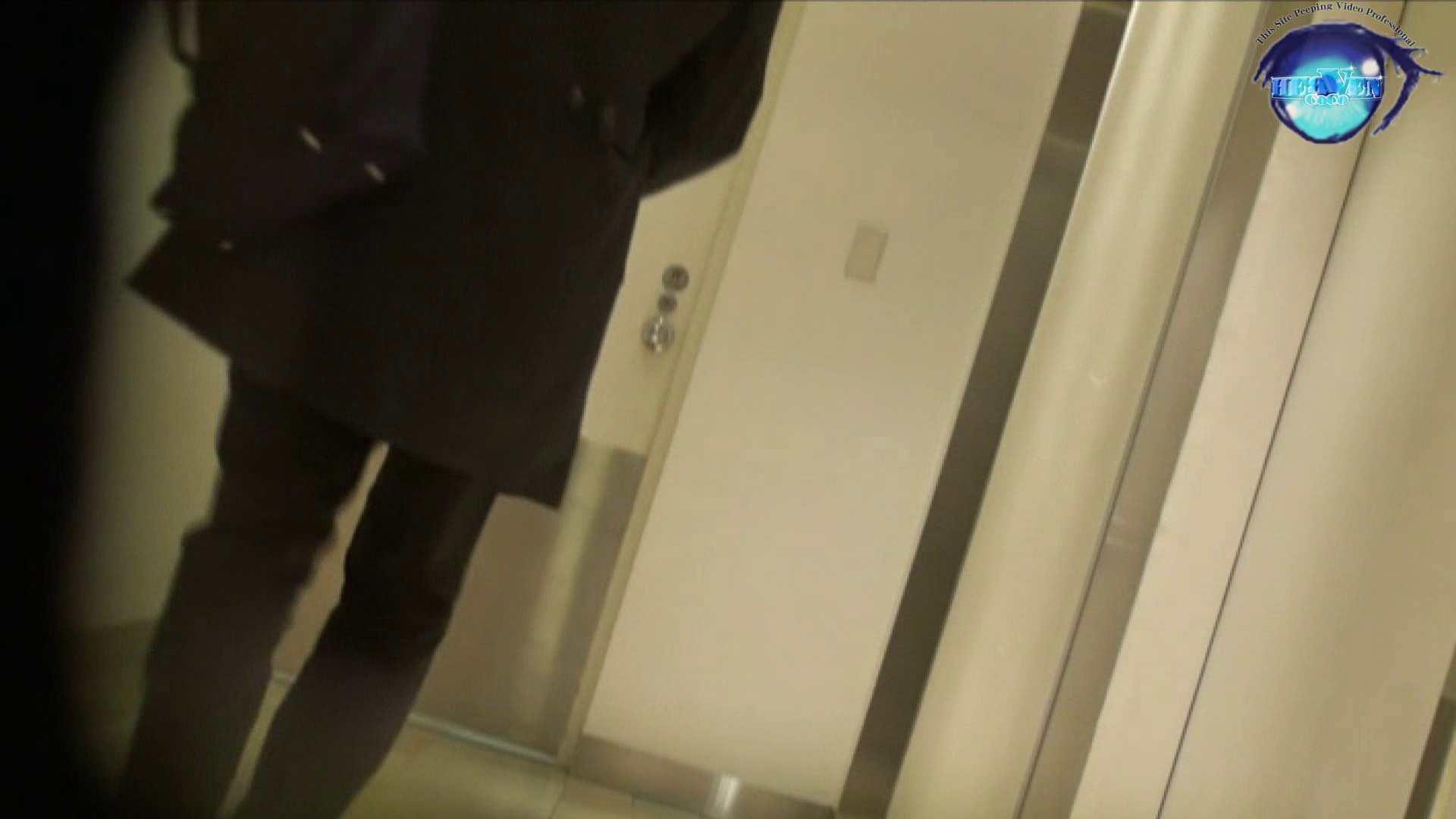 飛び出す黄金水!!!アトレ潜入 かわや盗撮 vol.07 綺麗なOLたち われめAV動画紹介 52枚 20