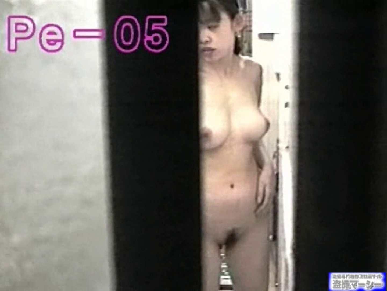 丸秘盗撮 隣の民家vol.5 綺麗なOLたち おまんこ無修正動画無料 54枚 14