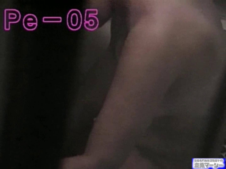 丸秘盗撮 隣の民家vol.5 綺麗なOLたち おまんこ無修正動画無料 54枚 47