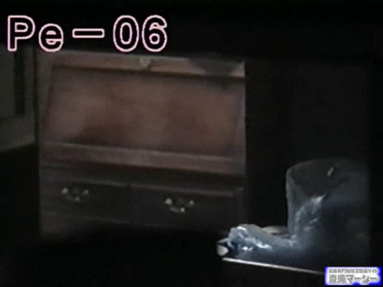 丸秘盗撮 隣の民家vol.6 おっぱい 隠し撮りオマンコ動画紹介 79枚 10