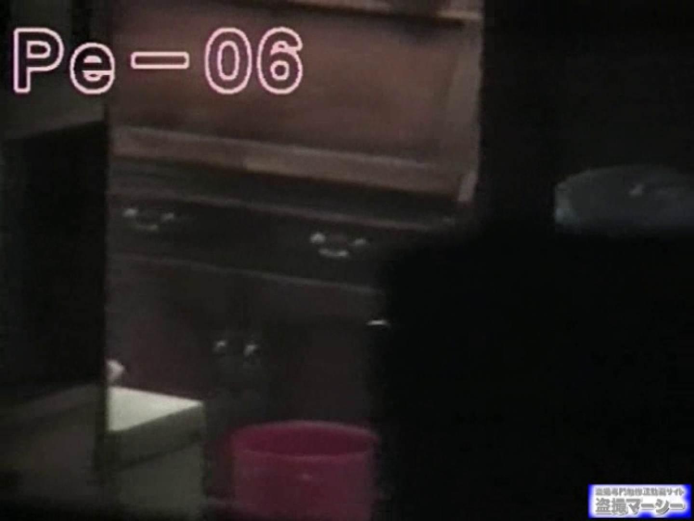 丸秘盗撮 隣の民家vol.6 民家 オメコ動画キャプチャ 79枚 11