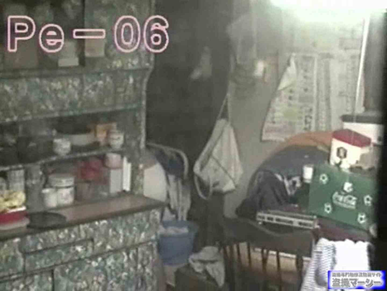丸秘盗撮 隣の民家vol.6 おっぱい 隠し撮りオマンコ動画紹介 79枚 66