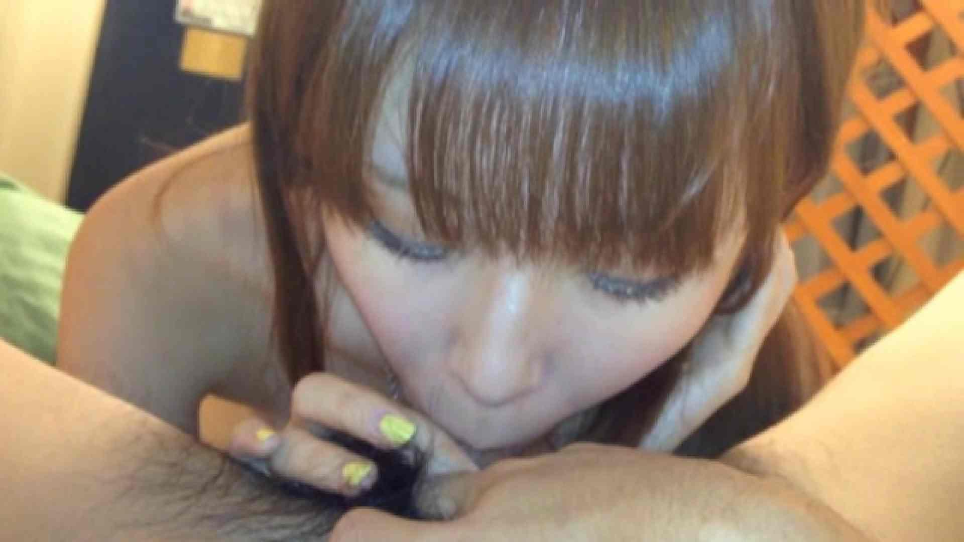 ドラゴン2世 チャラ男の個人撮影 Vol.17 超かわいい彼女 ゆいか 18才 Part.08 綺麗なOLたち  71枚 4
