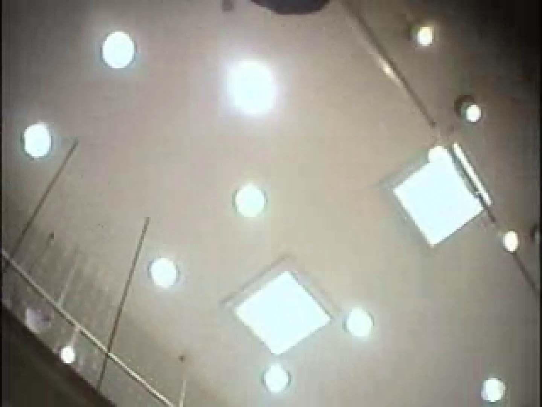 高画質版! 2006年ストリートNo.3 下着 おまんこ動画流出 70枚 62