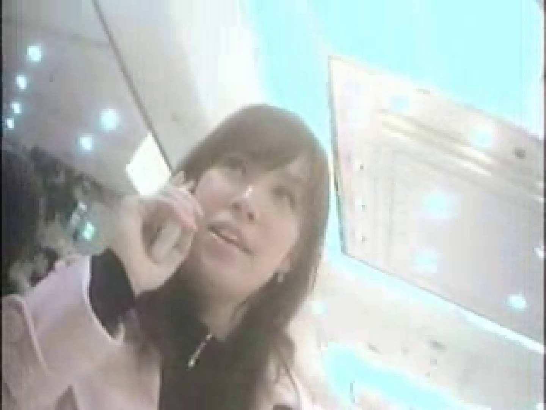 高画質版! 2007年ストリートNo.1 超エロお姉さん セックス画像 107枚 58