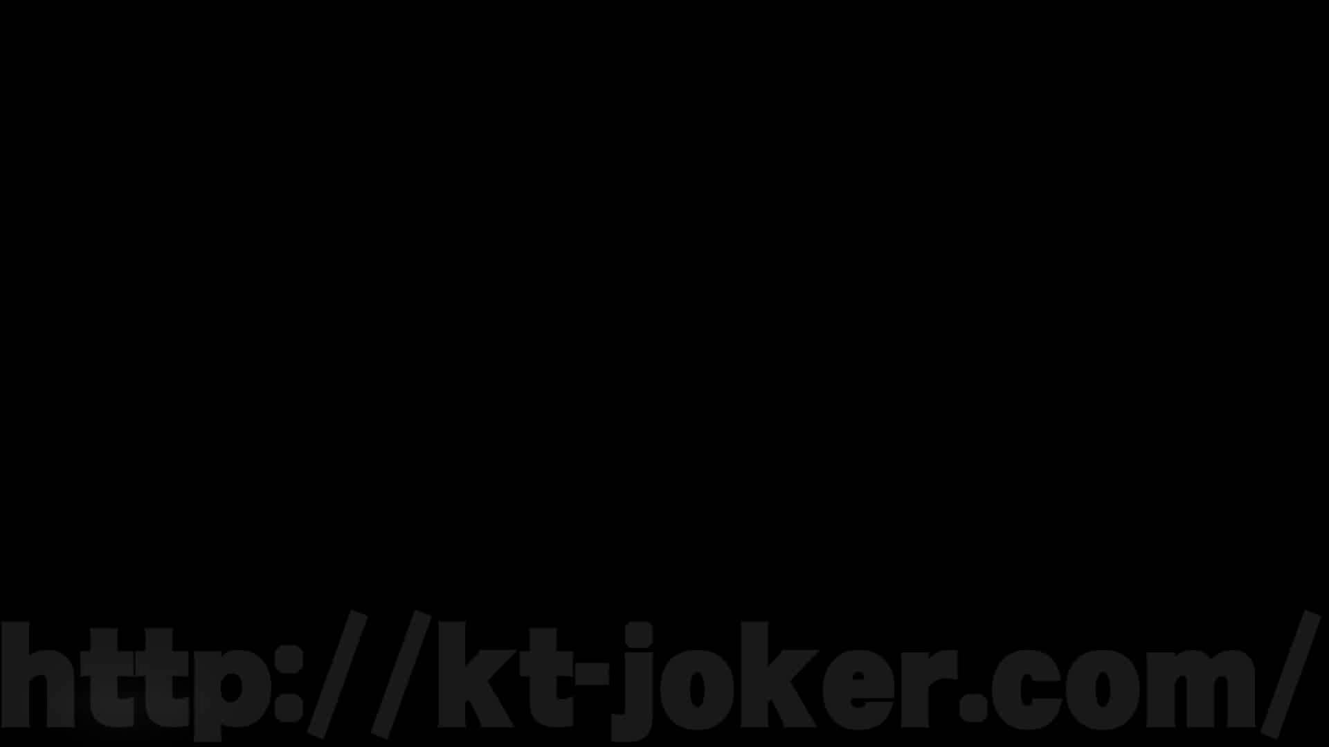イ・タ・ズ・ラ劇場 Vol.43 爆乳 | 綺麗なOLたち  104枚 81