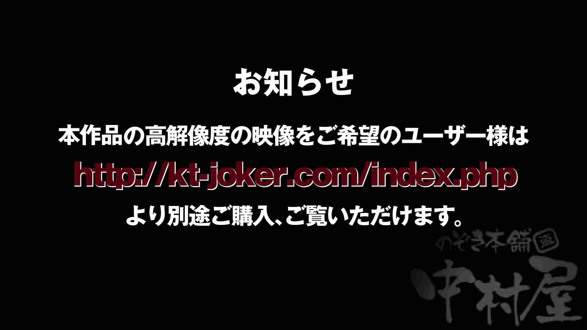 わが愛しき女良達よFile.96 マンコ特別編 われめAV動画紹介 80枚 23