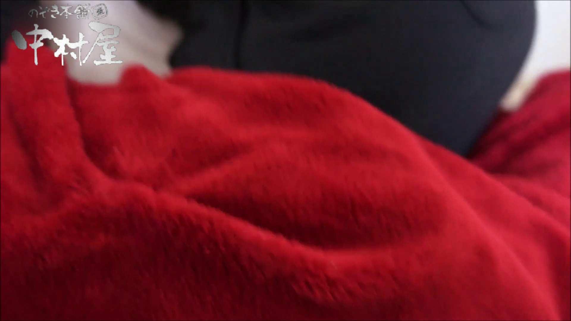 わが愛しき女良達よFile.104【未公開】3人一緒に・・・【れいか編】 マンコ特別編 エロ画像 105枚 52