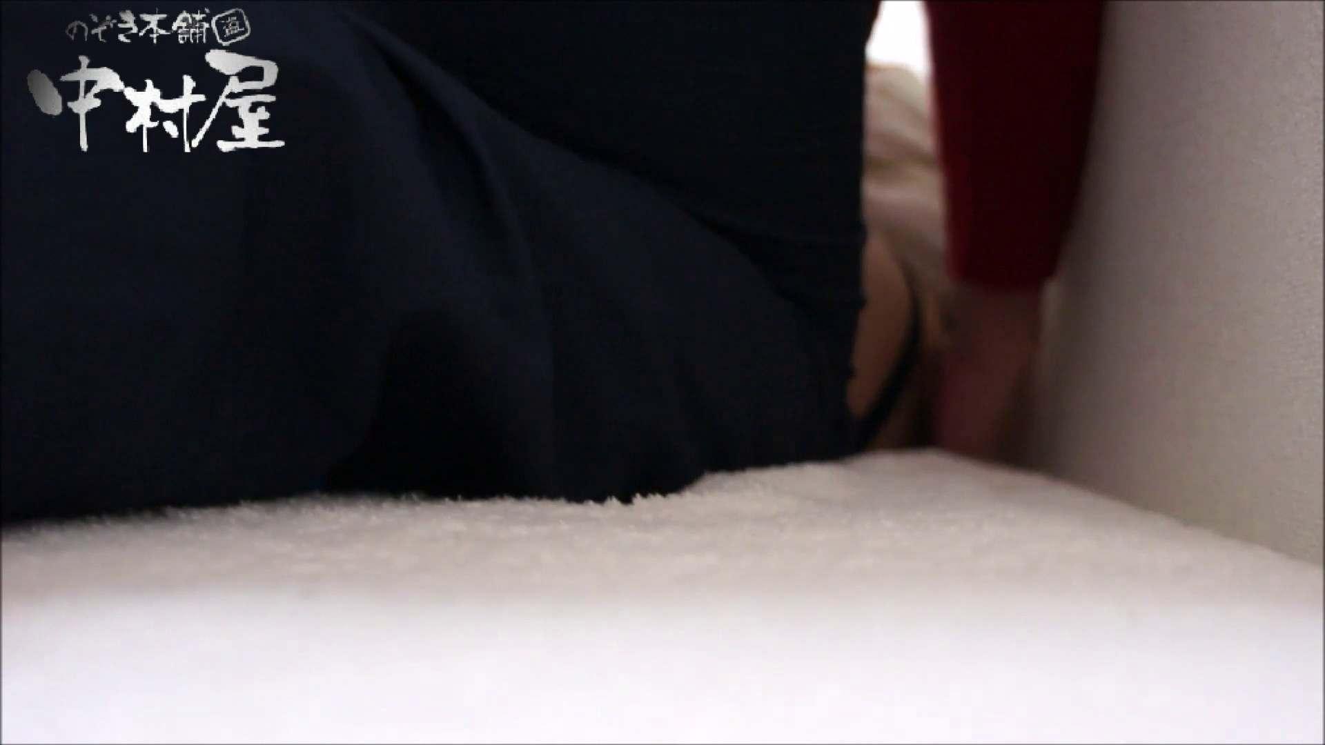 わが愛しき女良達よFile.104【未公開】3人一緒に・・・【れいか編】 覗き AV動画キャプチャ 105枚 78