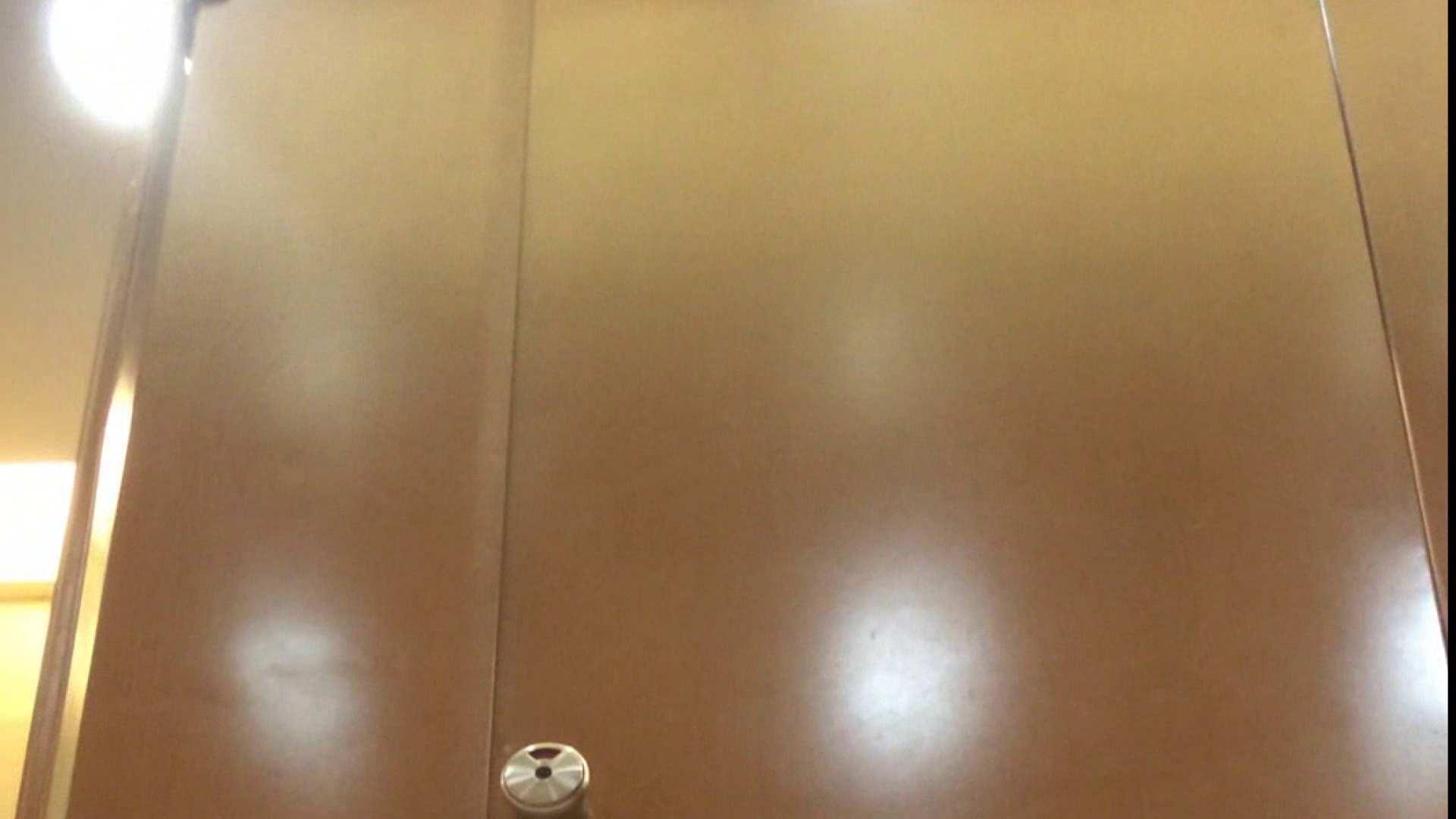 「噂」の国の厠観察日記2 Vol.01 綺麗なOLたち すけべAV動画紹介 60枚 8