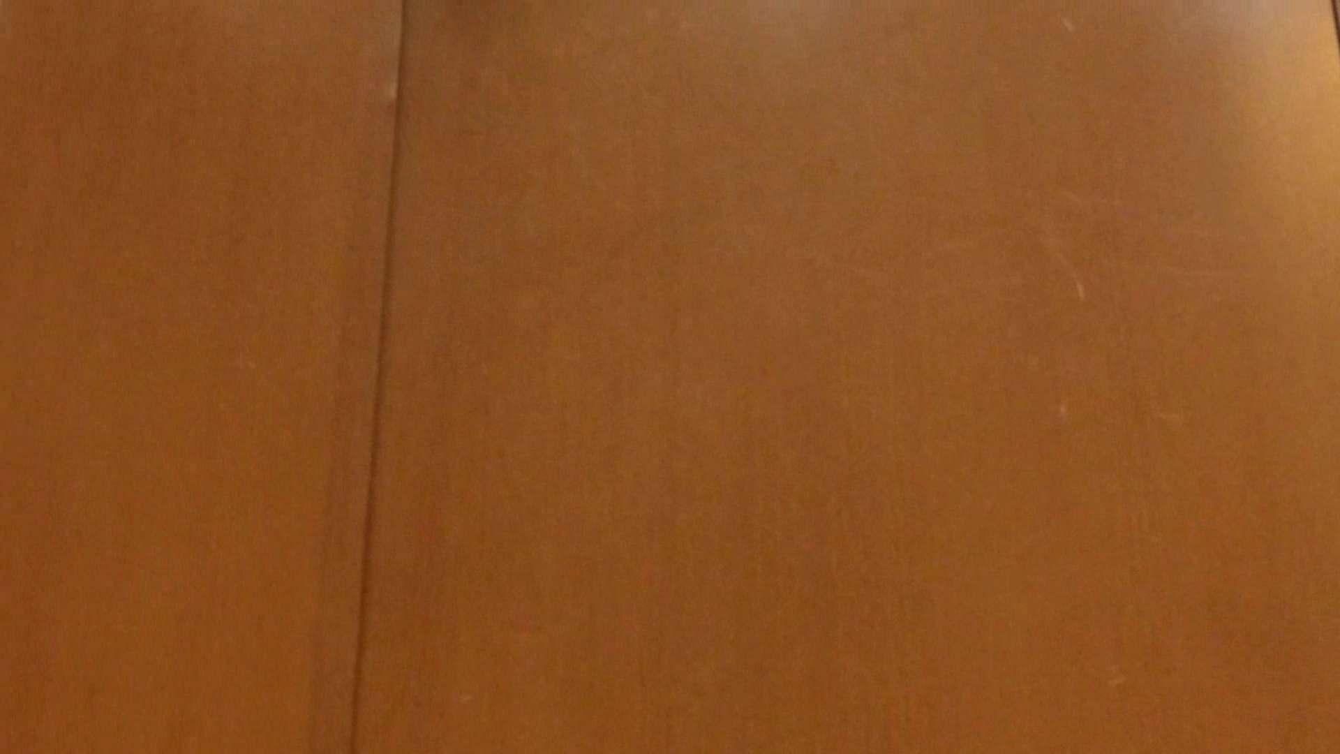 「噂」の国の厠観察日記2 Vol.01 綺麗なOLたち すけべAV動画紹介 60枚 47